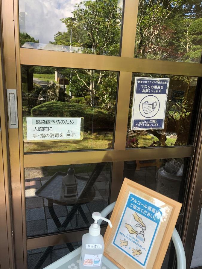 Гостевой дом  Yabukiso  - отзывы Booking