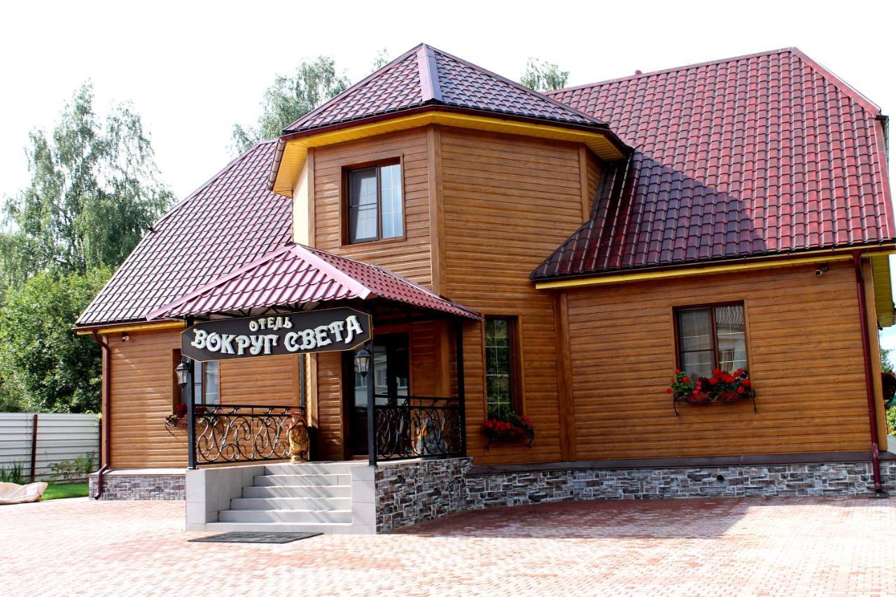 Отель  Отель Вокруг света