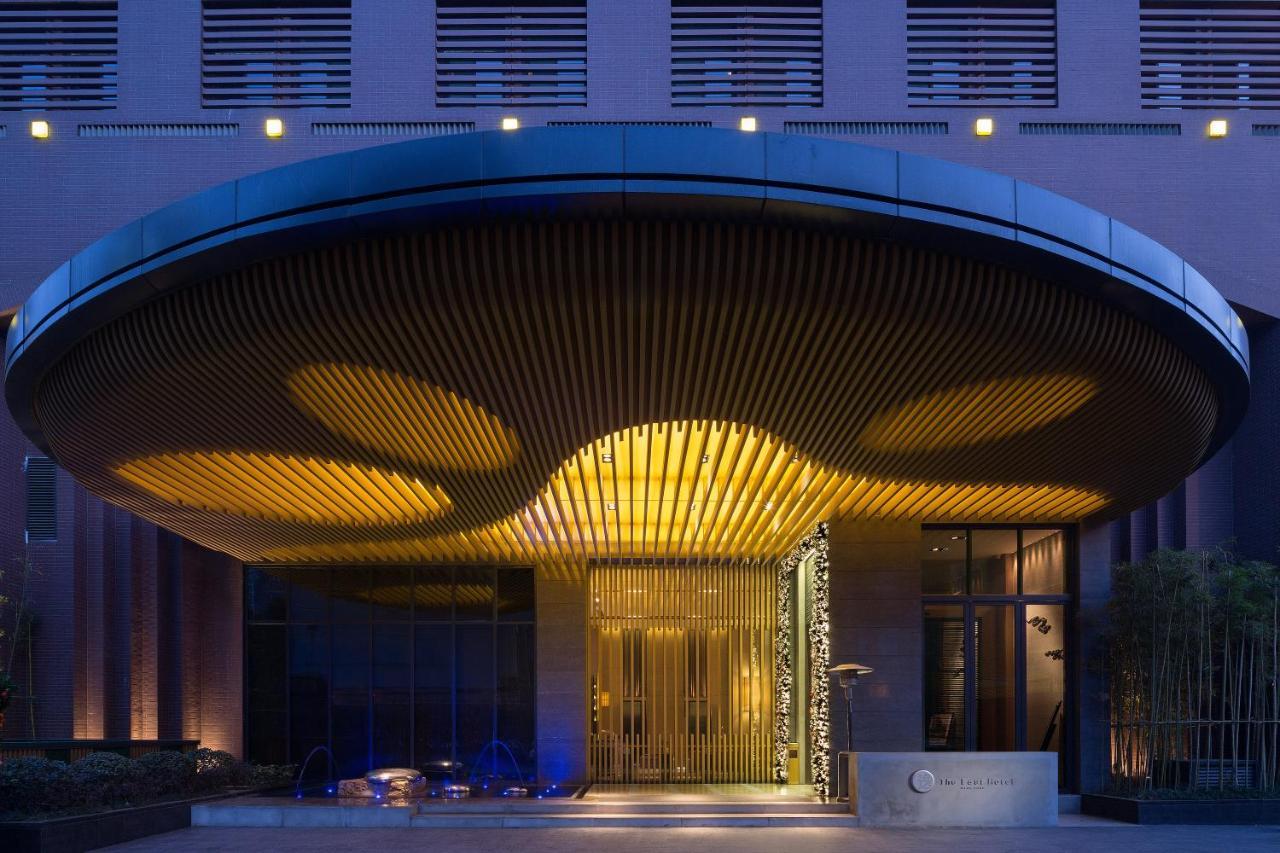 Отель  The East Hotel Hangzhou