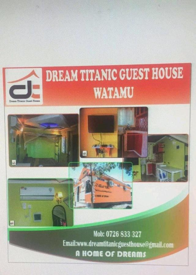 DREAM TITANIC GUEST HOUSE