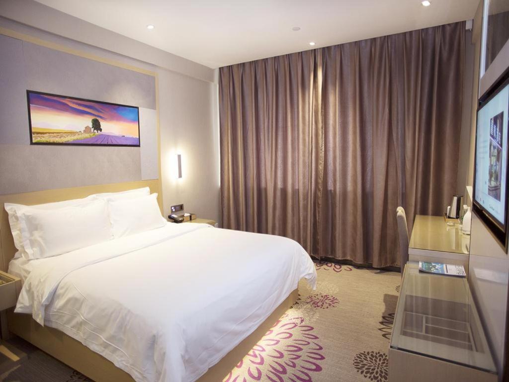 Отель Lavande Hotel Harbin Xuanhua Street Nangang District Government Branch - отзывы Booking