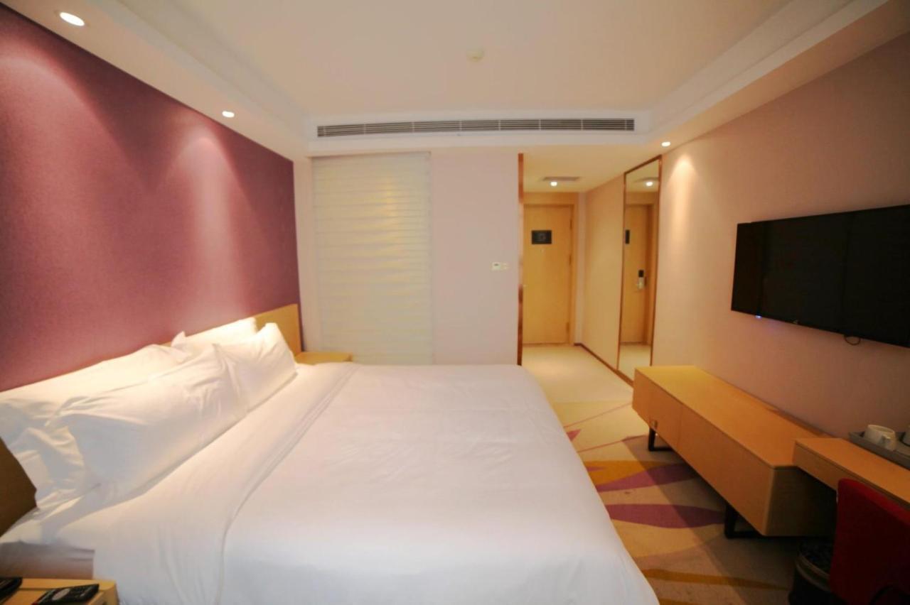 Отель  Lavande Hotel (Harbin Ice and Snow World University of Commerce Branch)  - отзывы Booking