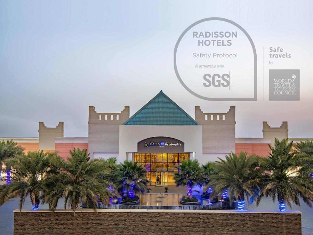 Отель  Отель  Radisson Blu Resort Jizan