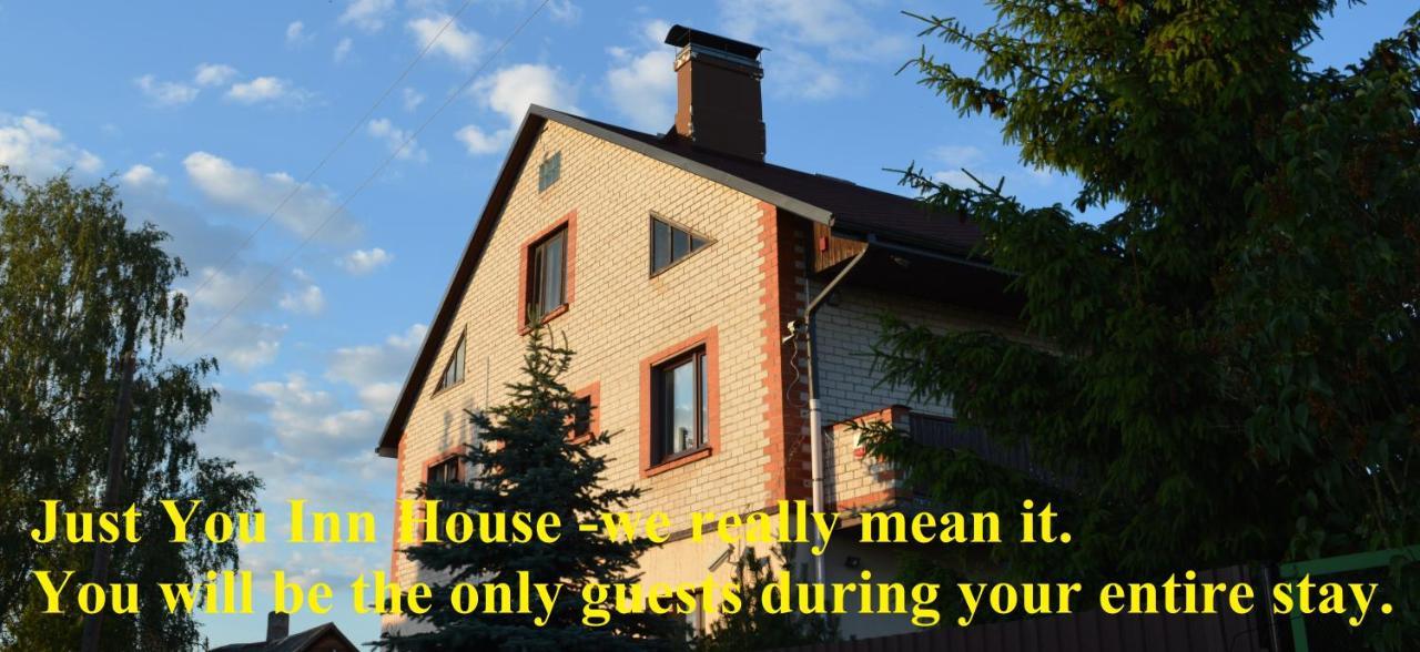 Гостевой дом  Just You Inn House