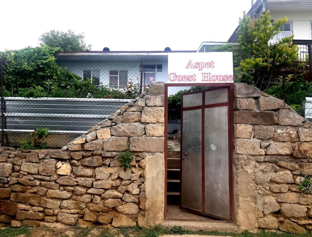 Гостевой дом  Гостевой дом  Aspet