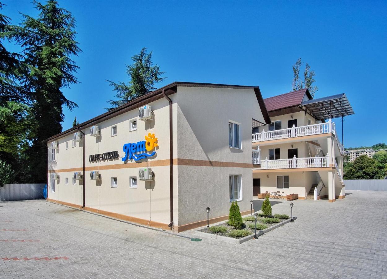 Мини-гостиница  Парк-отель Лето  - отзывы Booking
