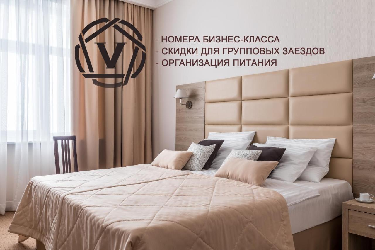 Отель  Отель Витамин