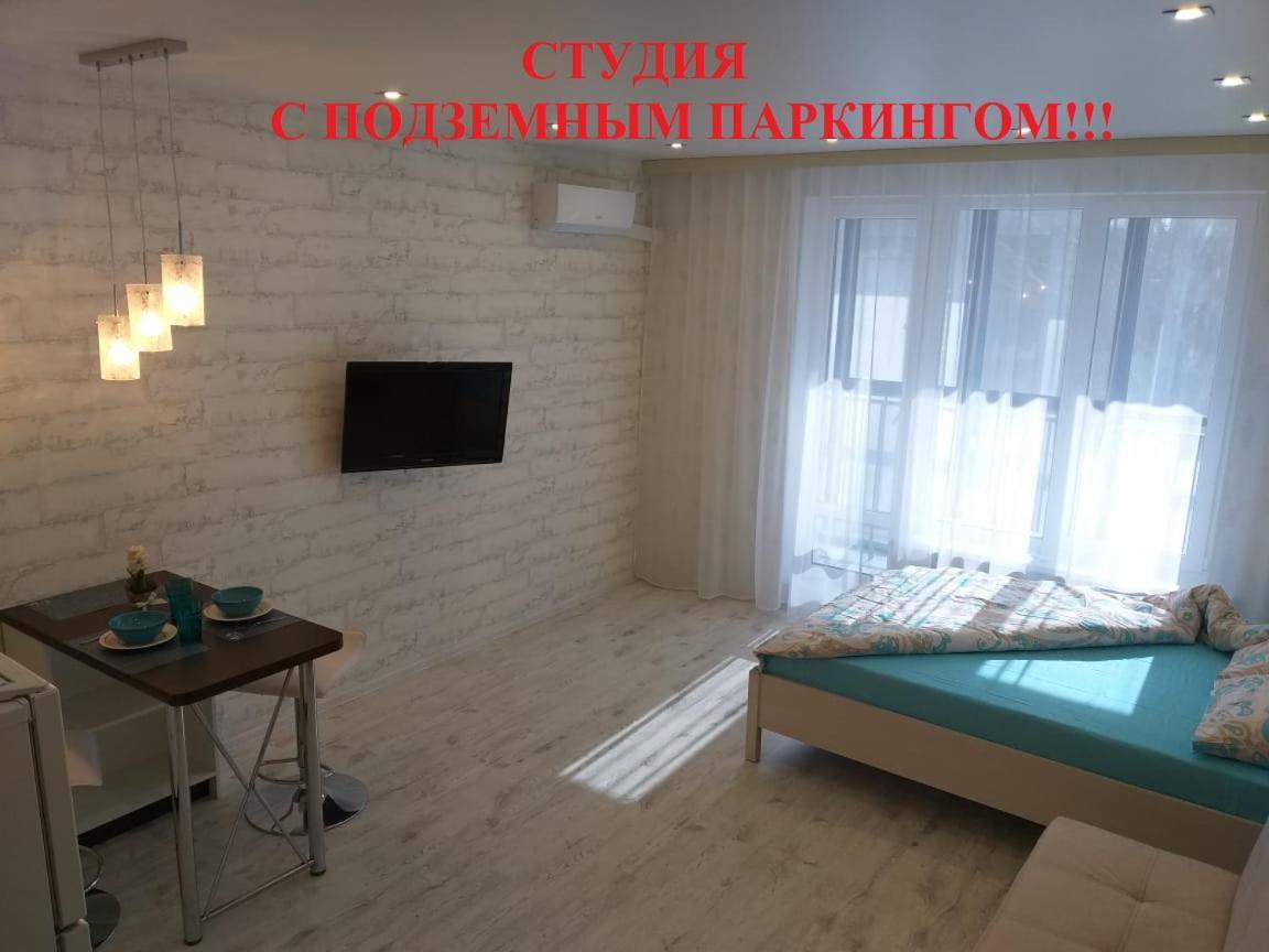 Апартаменты/квартира  Апартаменты в 5-ти минутах от центра с подземным паркингом!!!  - отзывы Booking