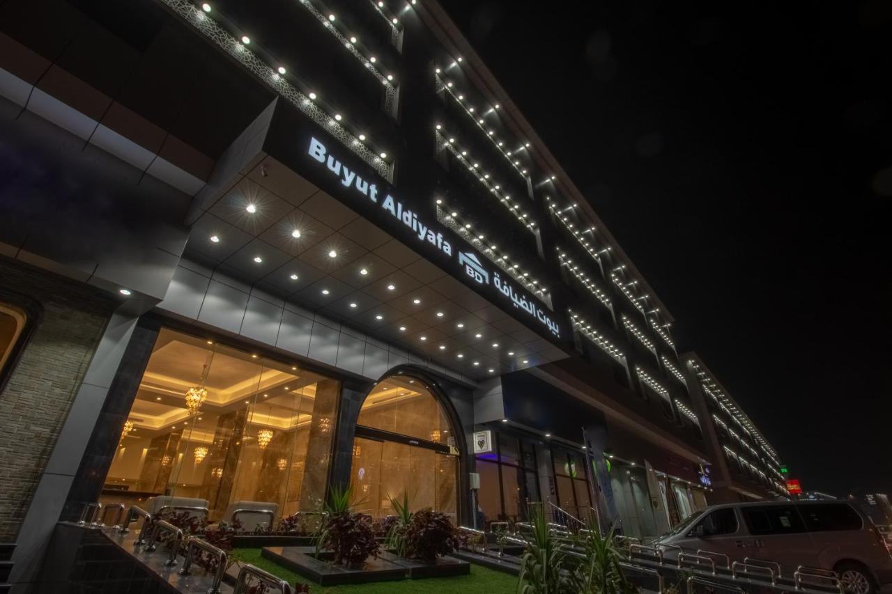 Апарт-отель  بيوت الضيافة  - отзывы Booking