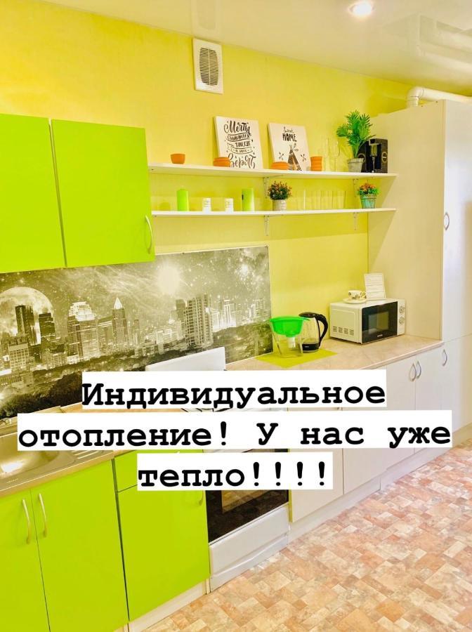 Апартаменты/квартира  Апартаменты Лайм на Подбутырской  - отзывы Booking