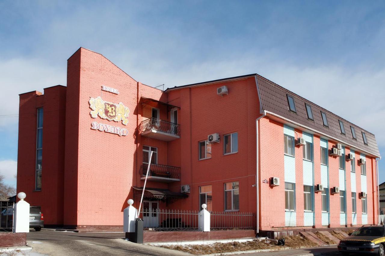 Отель  Отель Боярд