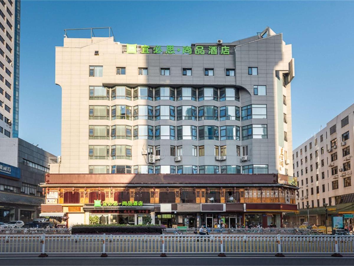 Отель  Отель  Ibis Styles Fuzhou WuYi Square