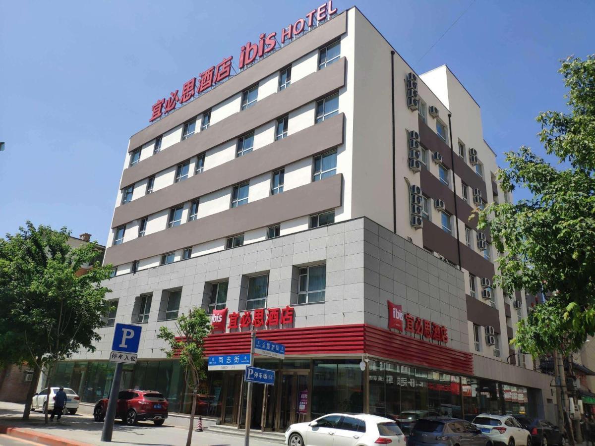 Отель  Ibis Changchun Tongzhi Street Hotel  - отзывы Booking