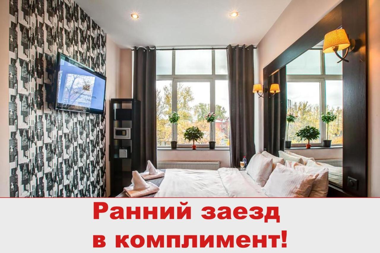 Фото Отель Гранд Петроградский