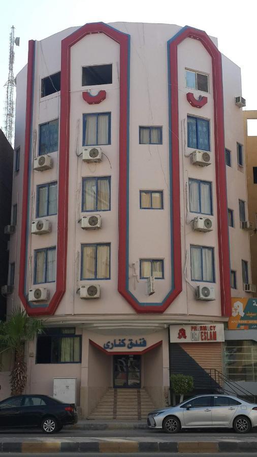 Отель  Canary Hotel