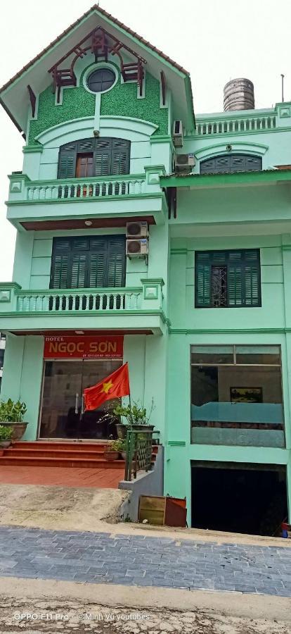 Отель Ngoc Son Tam Dao Hotel