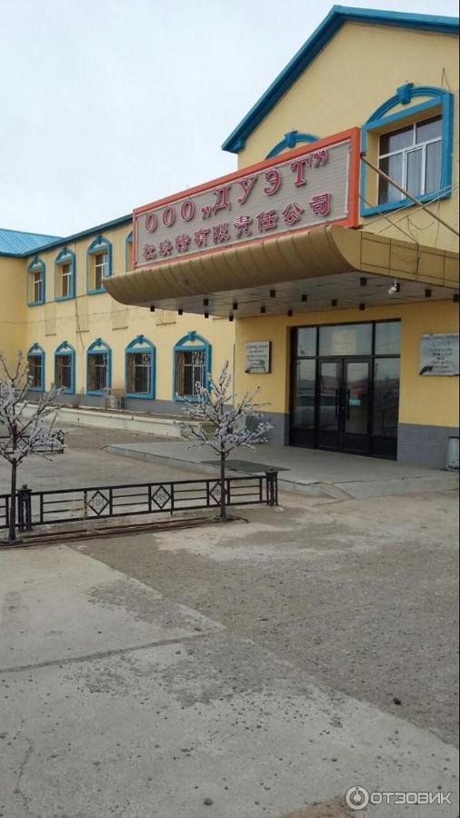 Отель Гостиница - отель - отзывы Booking
