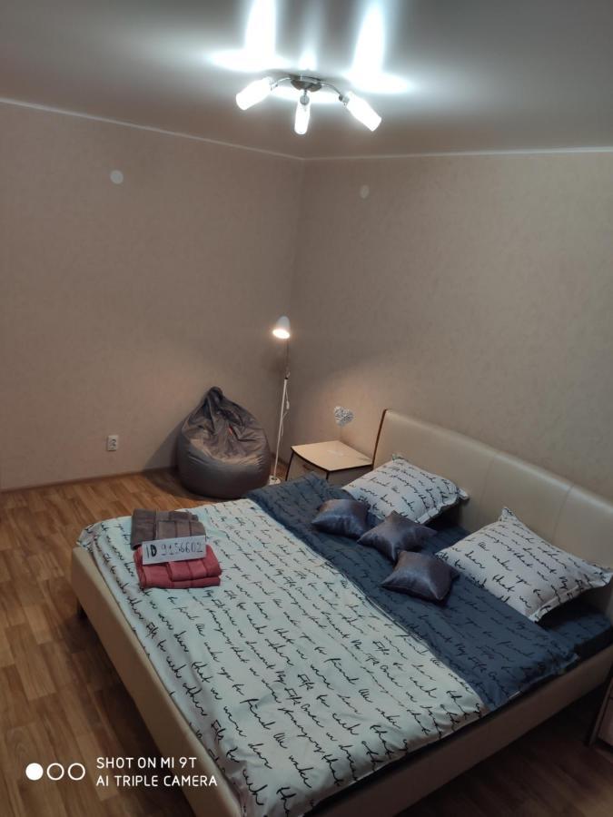 Апартаменты/квартира Отличная квартира в спальном районе Калининграда