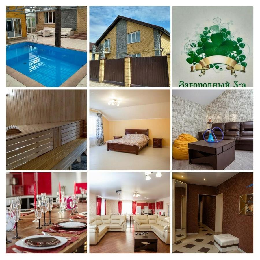 Апартаменты/квартира Гостевой дом Загородный - отзывы Booking