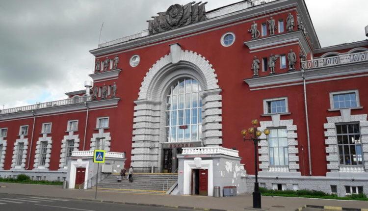 Мини-гостиница  Smart Hotel КДО Курск