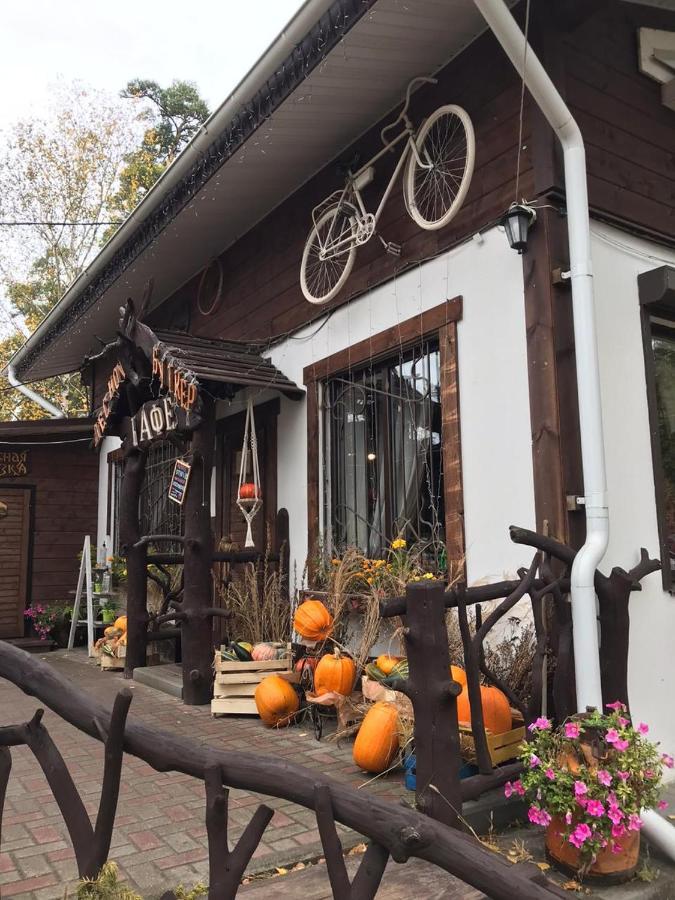 Мини-гостиница  Лесной Бункер