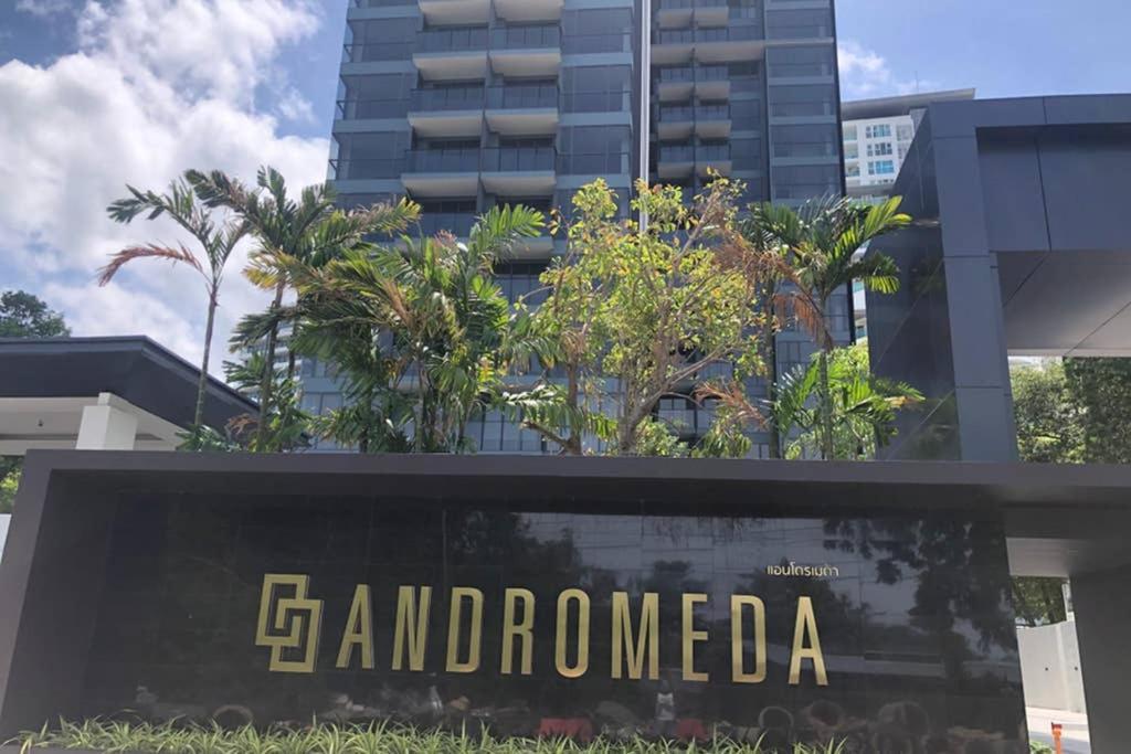 Апартаменты/квартиры  Andromeda Condo By Feng