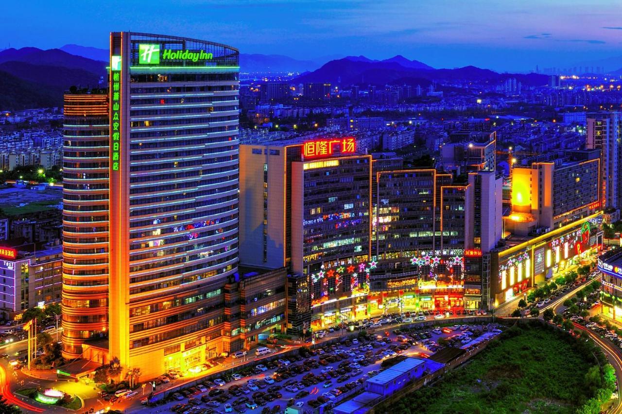 Отель  Отель  Holiday Inn Xiaoshan