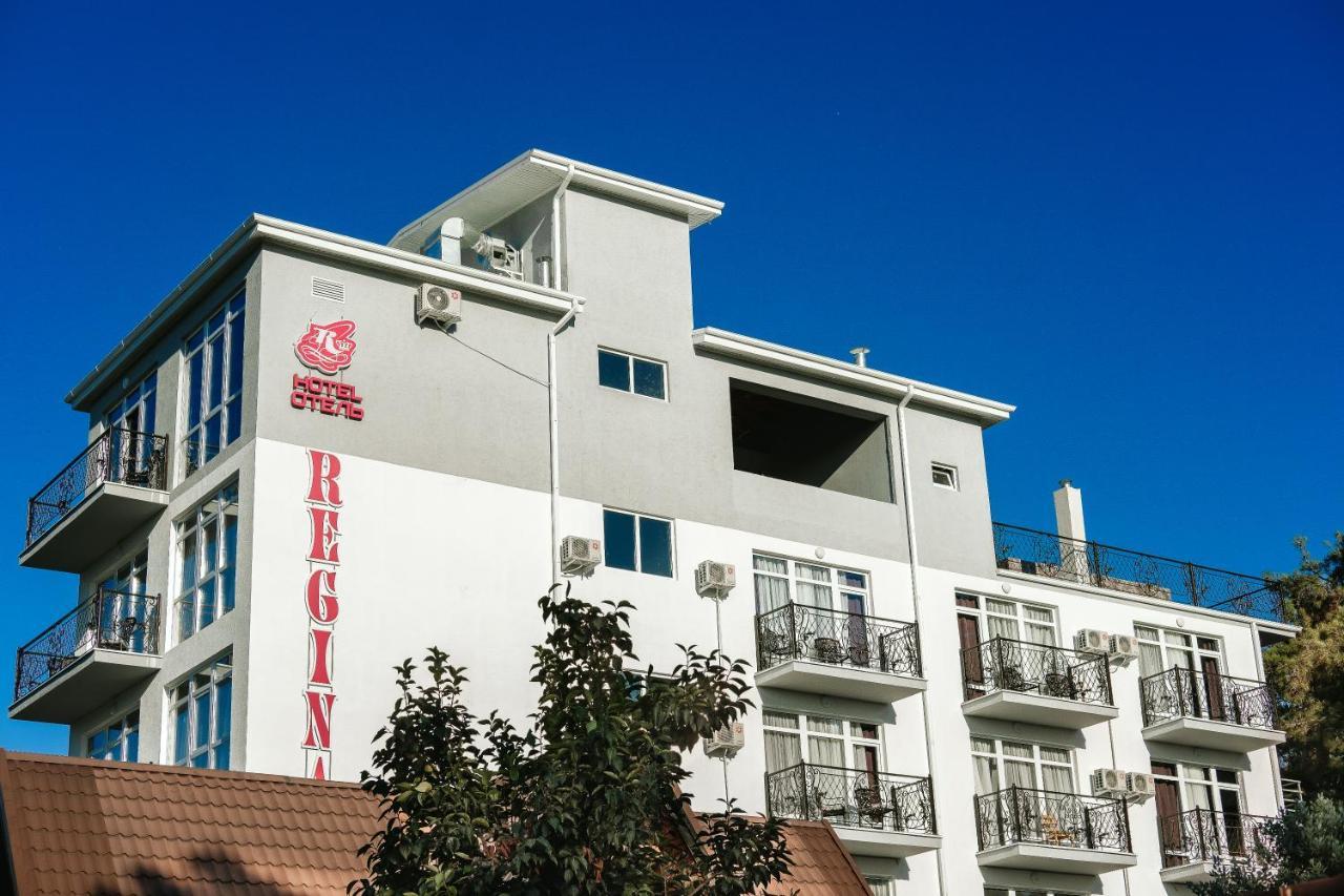 Отель  Регина Пицунда  - отзывы Booking
