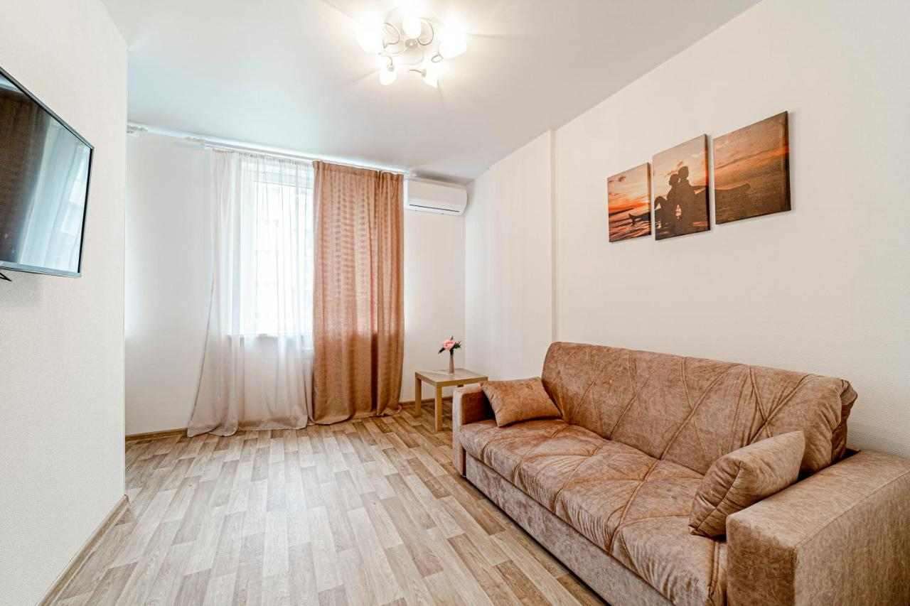 Апартаменты/квартиры  KZN Apartments - Art City 2