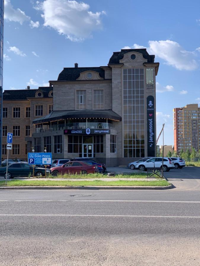 Отель  MyLINE Relax Complex