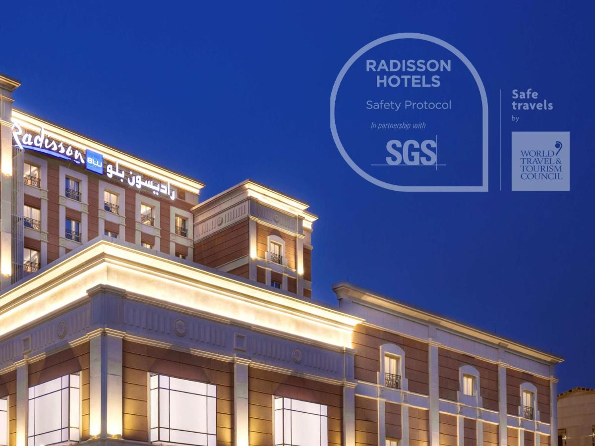 Отель  Radisson Blu Hotel, Jeddah Al Salam