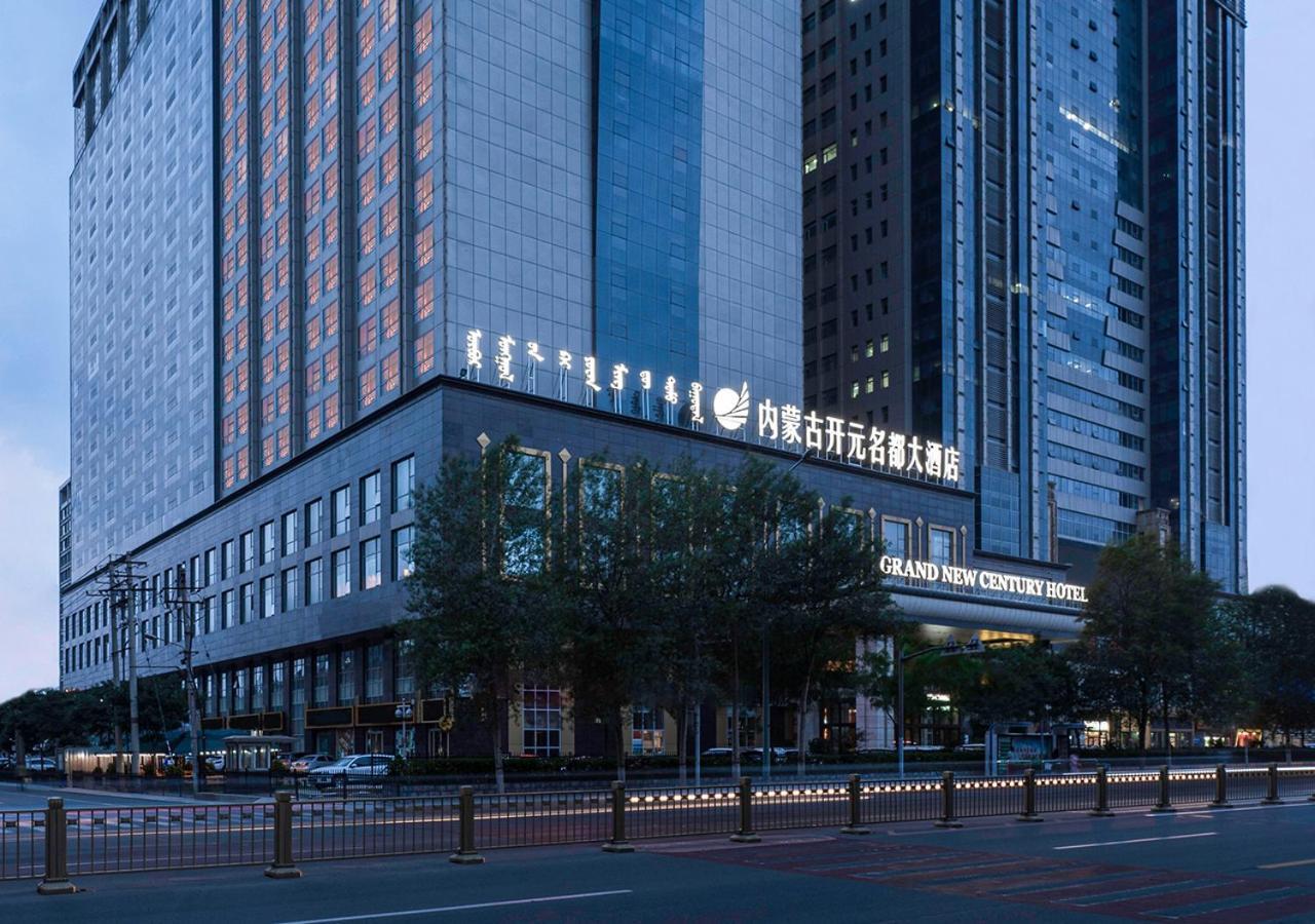 Отель  Отель  Grand New Century Hotel Hohhot