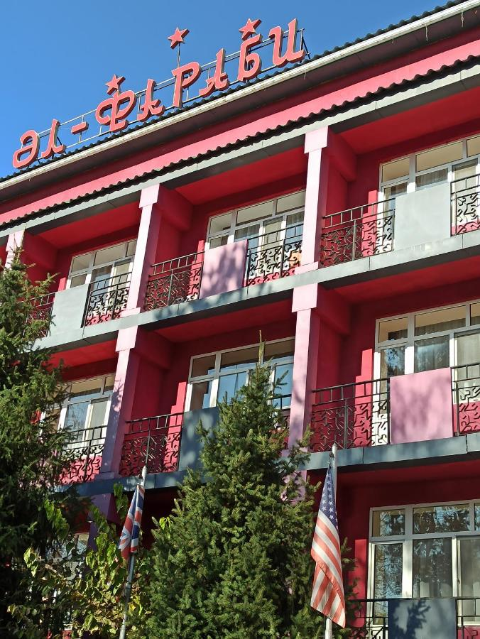 Отель  Отель  Отель Санаторий Al-Farabi