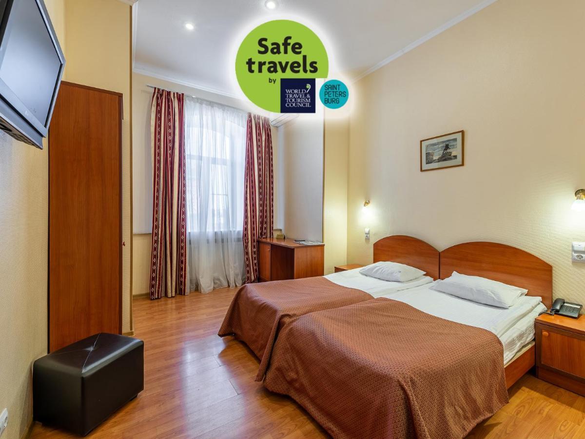 Отель Отель Винтаж - отзывы Booking