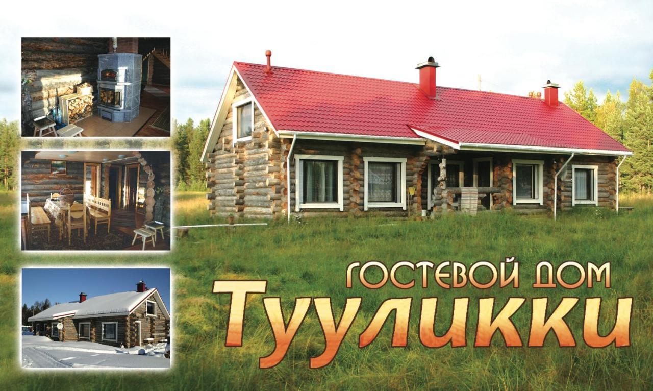 Фото Гостевой дом Tuulikki