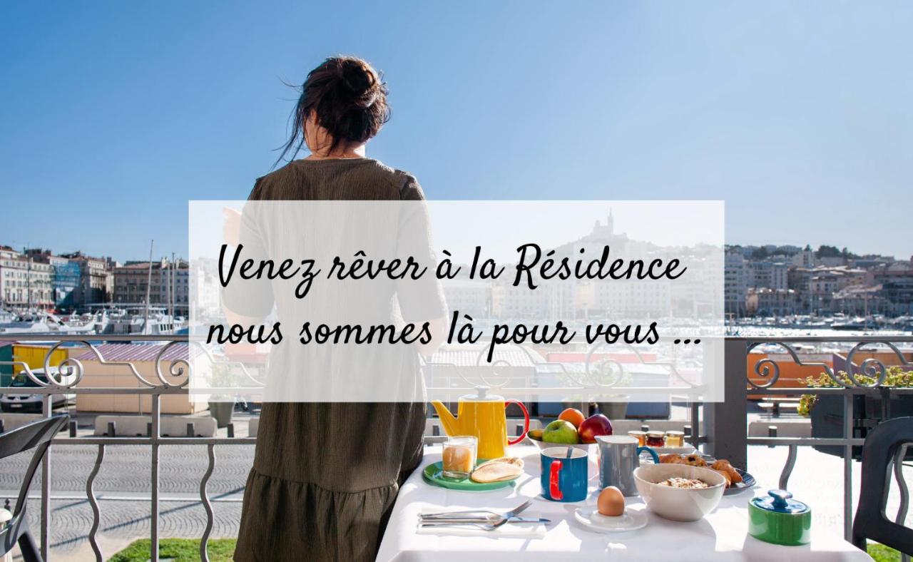 Отель  Отель  La Residence Du Vieux Port