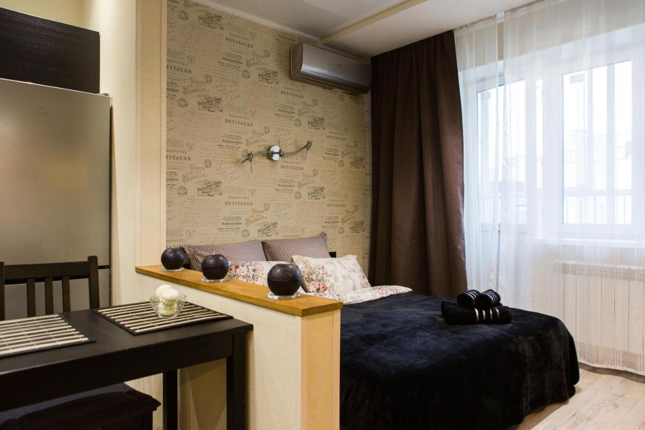 Апартаменты/квартира  УютHOME Бизнес  - отзывы Booking