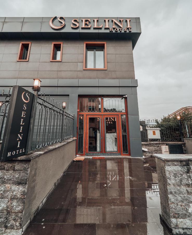 Отель  Selini Hotel İstanbul Airport
