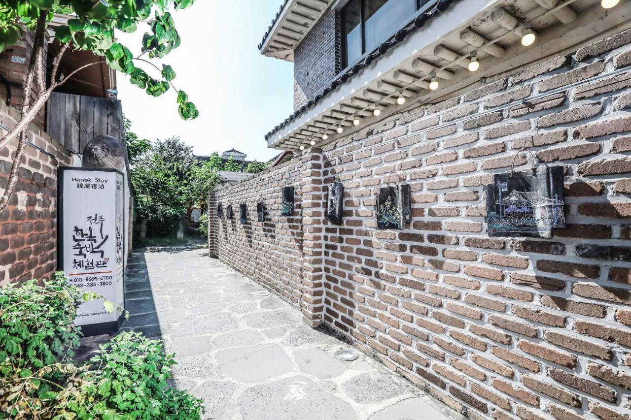 Фото Гостевой дом Jeonju Hanok House