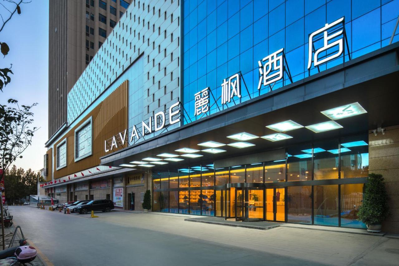Отель  Отель  Lavande Hotel (Kashgar Mingsheng International Plaza)