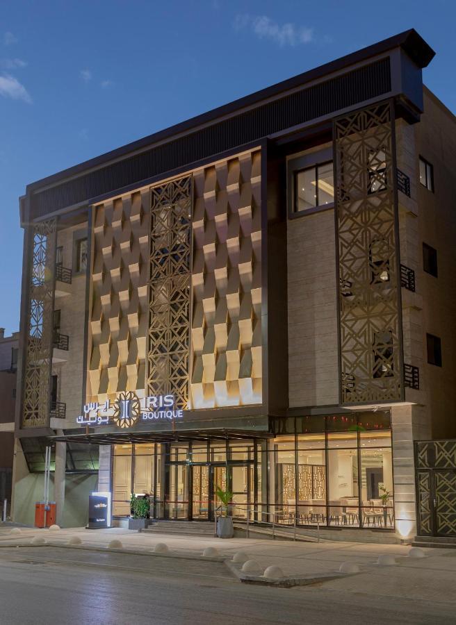 Отель  IRIS BOUTIQUE GRANADA  - отзывы Booking