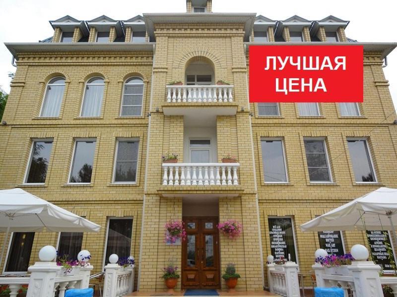 Фото  Отель  Грин Лайм 1 Отель