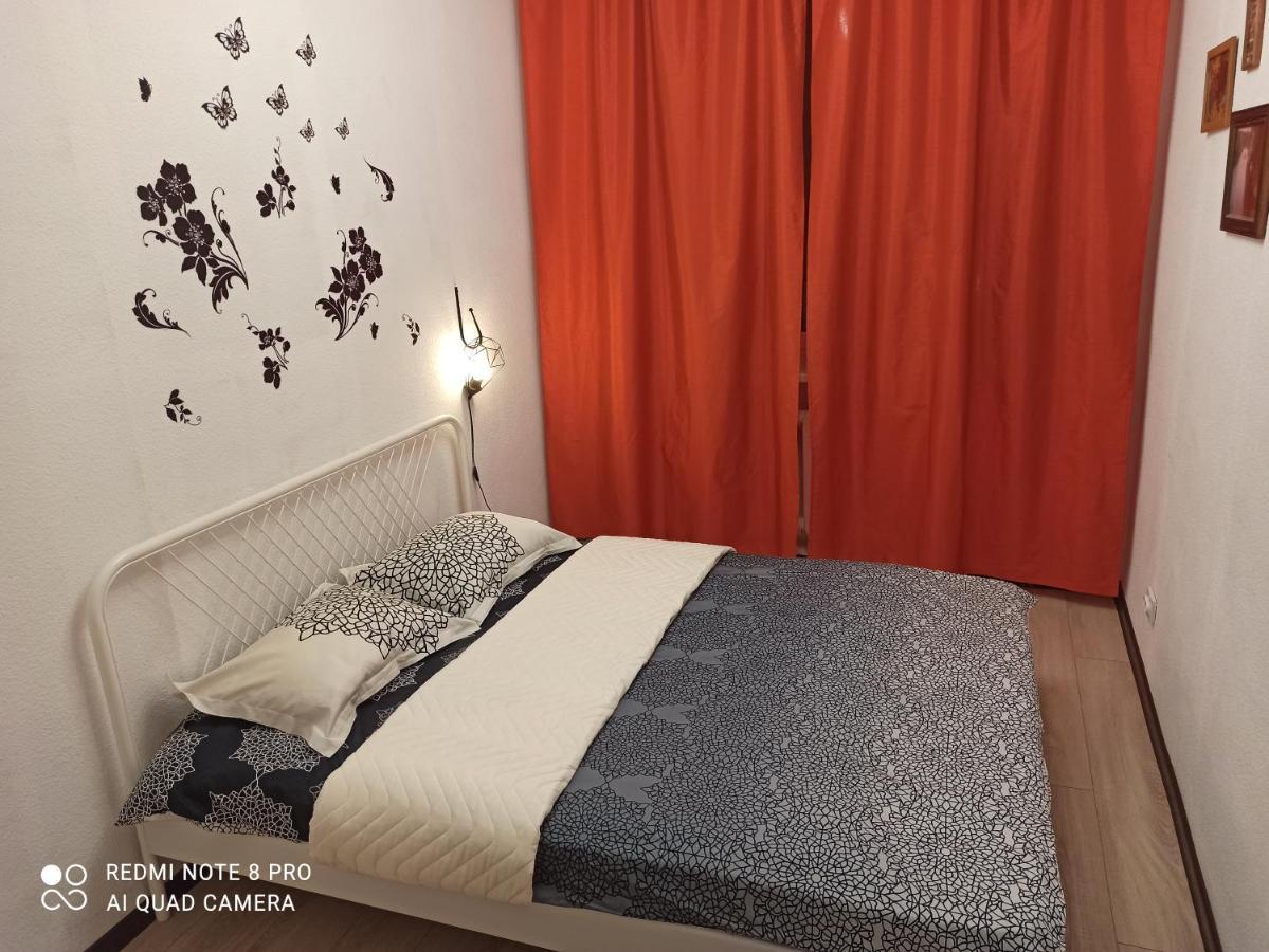 Апартаменты/квартира  Apartment Pavlyukhina 100  - отзывы Booking