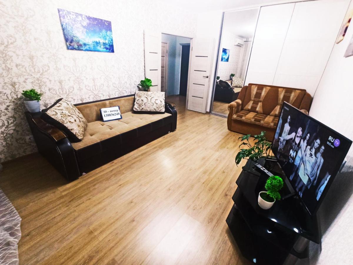 Апартаменты/квартира  Магнитогорская 1г  - отзывы Booking