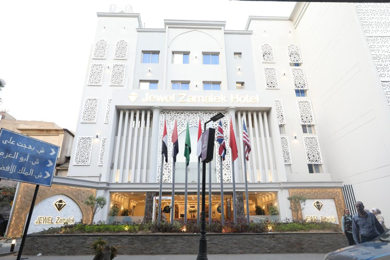 Отель  Jewel Zamalek Hotel  - отзывы Booking