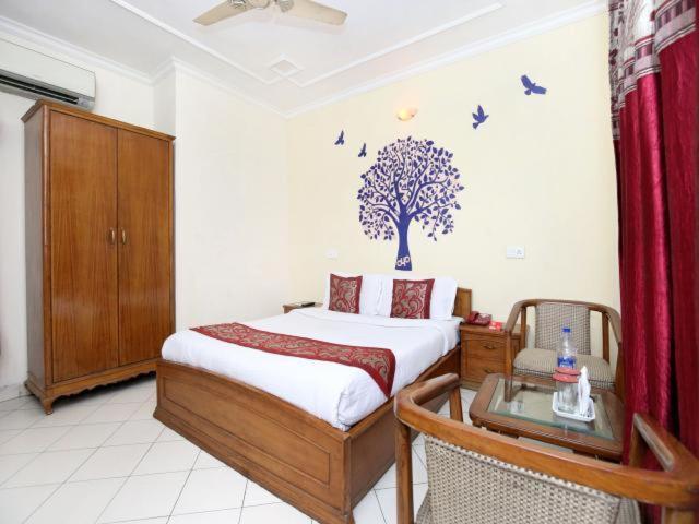 Отель  Hotel Paradise Chandigarh  - отзывы Booking