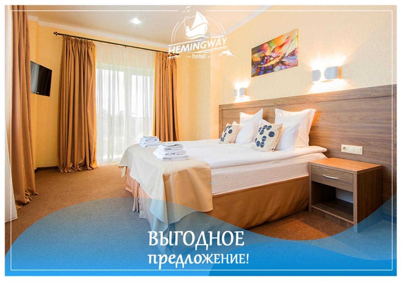 Отель  Отель Хемингуэй   - отзывы Booking
