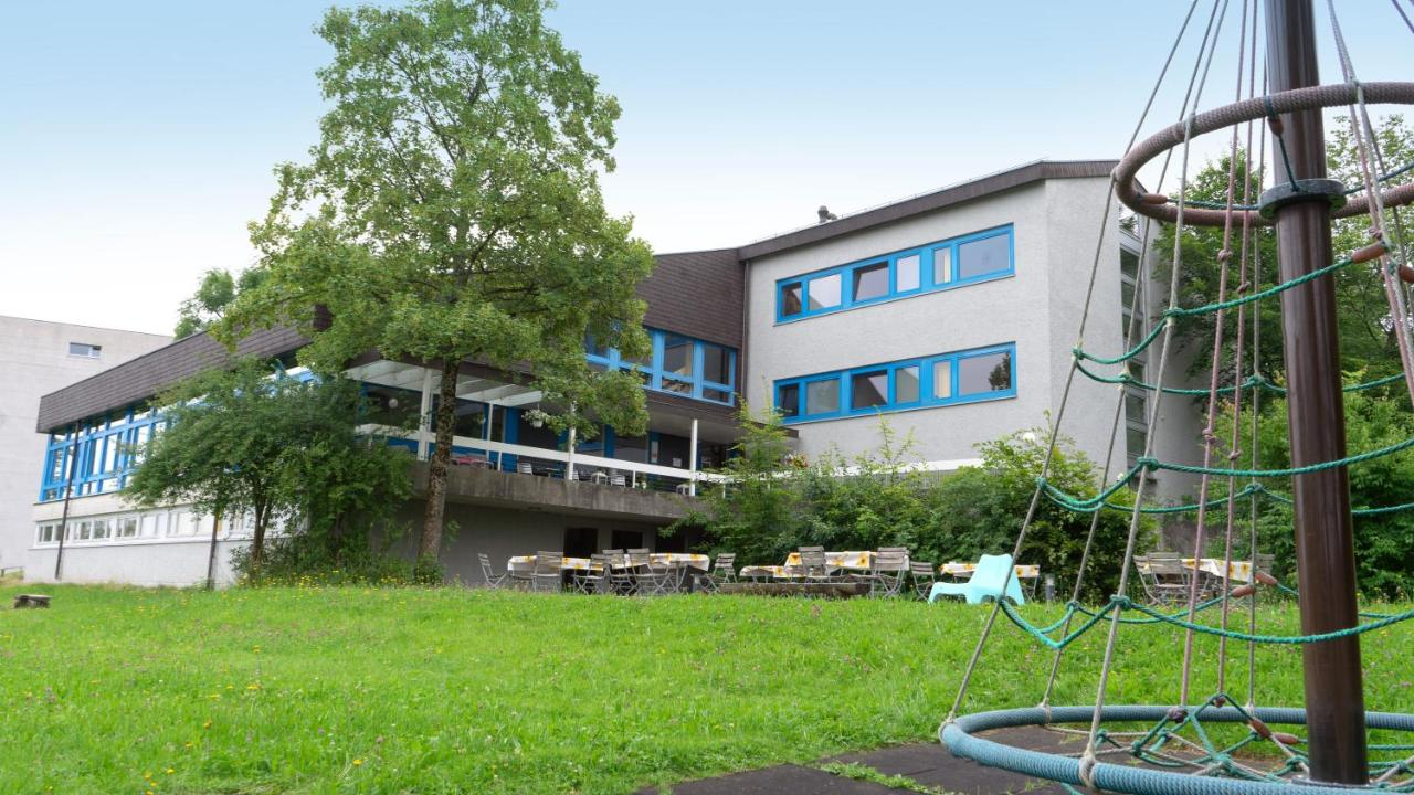 Хостел  Хостел  St. Gallen Youth Hostel