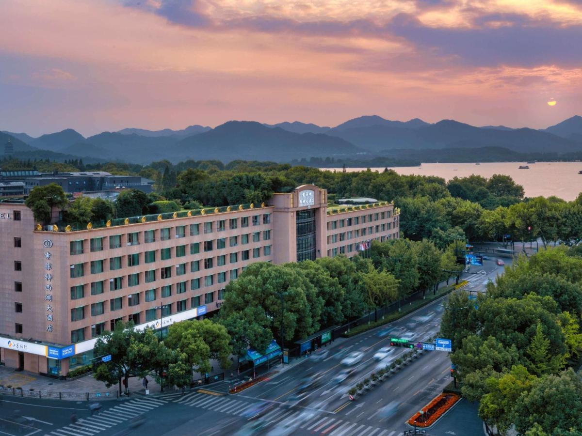 Отель Отель Sofitel Hangzhou Westlake