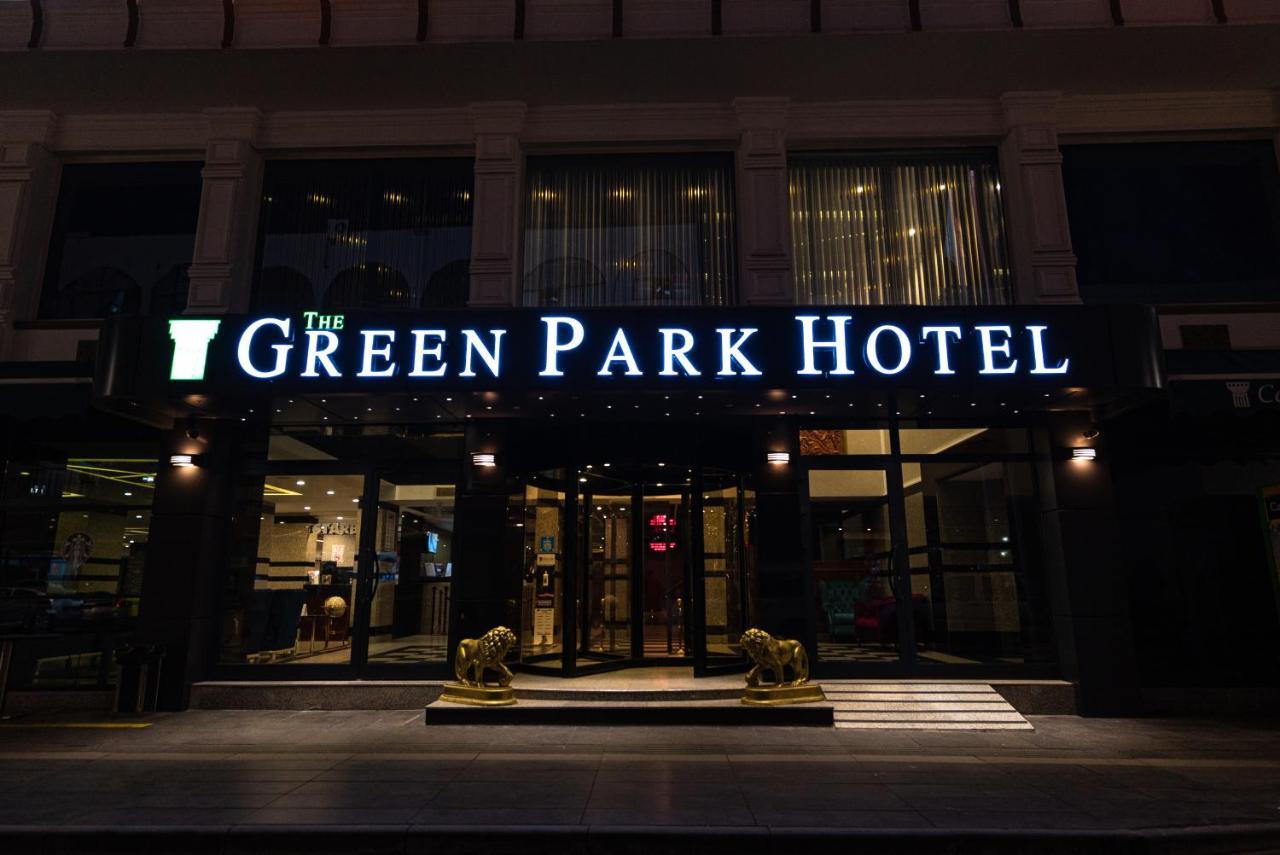 Отель  Отель  The Green Park Diyarbakir